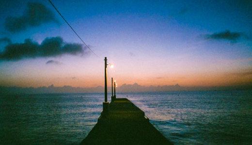 疲れた時は、心を無心にできる原岡桟橋に行ってみると良い