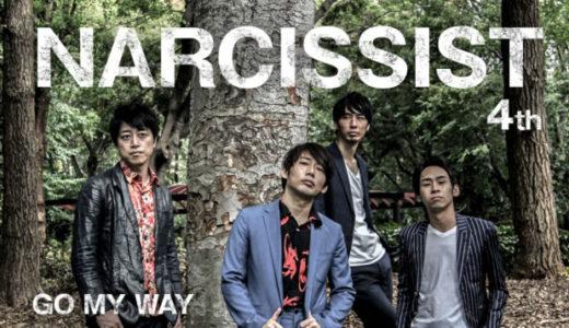 ハロウィンに新宿で「ナルシスト芸人」が集まるライブを君は知っているか?