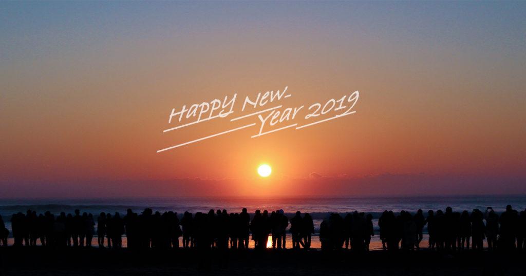 【2019年】初日の出おすすめ穴場スポットは千葉県・片貝海岸に決定