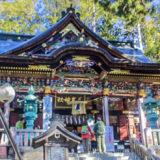 「三峯神社の元旦初詣と平日土日参拝!バスの時刻、アクセス、混雑、運賃は?」のアイキャッチ画像