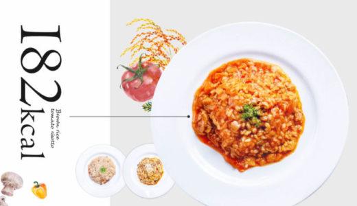 FITdeli(フィットデリ)の味や値段は?置き換えダイエットリゾットの評判をチェック