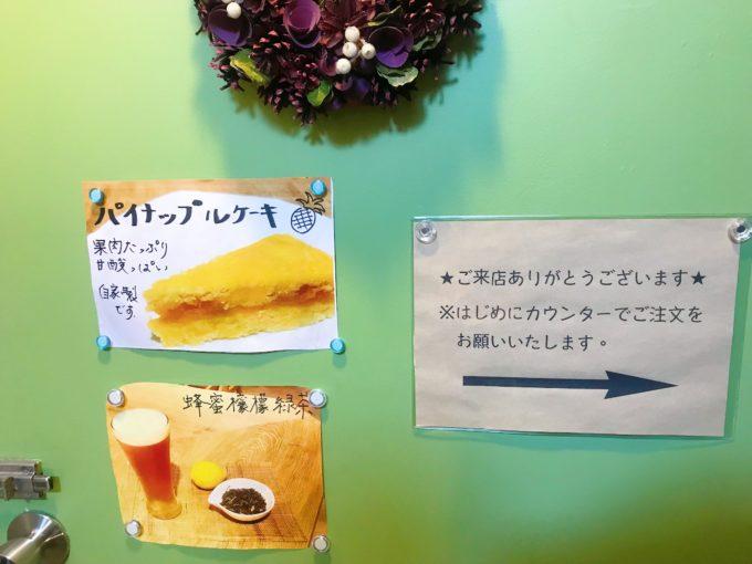 銀座でタピオカミルクティー飲みたいなら「Cha Nova 」で決まり!:ChaNova入り口3