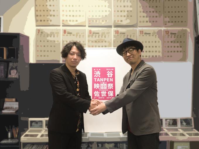 【告知】この度「渋谷TANPEN映画祭CLIMAXat佐世保」のオフィシャルサポーターに就任しました!