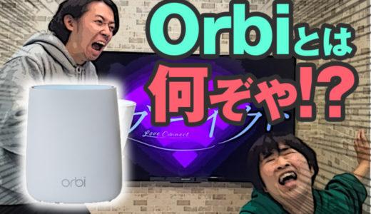 NETGEAR JAPANさんのYouTube内にて、ショートコメディ動画が配信開始されました