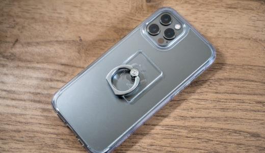 SpigenのiPhone12/Pro用ケース・フィルム、やっぱり最高だった