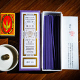 安土桃山時代から続く、創業420年以上の香りを家で味わう