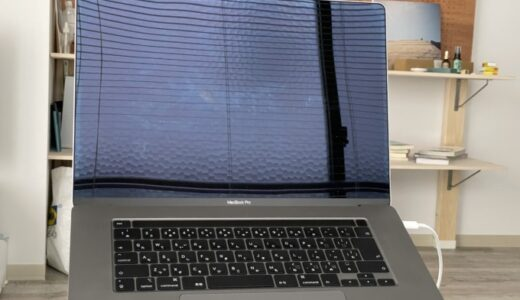 MacBookの画面だけ真っ黒になった時の対処法